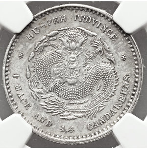 obverse: China. Kuang-hsü 20 Cents ND (1895-1907) NGC AU Details (Surface Hairlines) NGC, KM-Y125.1