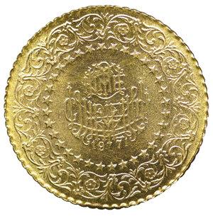 reverse: Turkey 25 Kurush 1956. 1,75 gr. - 17,9 mm. KM# 870. MS