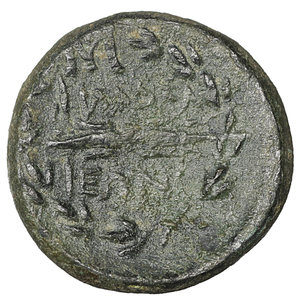 reverse: Lydia. Philadelphia. 100-14 BC. Bronze. 5.25 gr. – 16.0 mm. O:\ Macedonian shield with star on boss. R:\ ΦIΛAΔEΛΦEΩN. Thunderbolt within wreath; above and below, monogram. Imhoof LS 5. XF