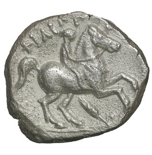 reverse: Kings of Macedon. Amphipolis. Philip III Arrhidaeus 323-317 BC. In the name and types of Philip II of Macedon. Tetrobol. AR 13 mm - 2,52 gr. O:\ Head of Apollo right, wearing tainia. R:\ ΦΙΛΙΠΠΟΥ, rider on horseback right, below, ear of grain. Le Rider 26, pl. 46; ANS 711; NS 21/379, pl. 15. XF\UNC
