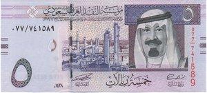 obverse: ARABIA SAUDITA 5 RIYAL 2007
