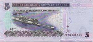 reverse: ARABIA SAUDITA 5 RIYAL 2007