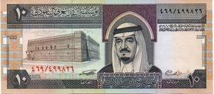 obverse: ARABIA SAUDITA 10 RIYAL 1983