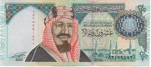 obverse: ARABIA SAUDITA 20 RIYAL 1999