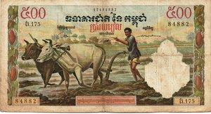 obverse: CAMBOGIA 500 RIELS 1972