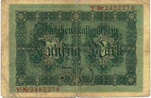 reverse: Germany - 50 MARK 1914