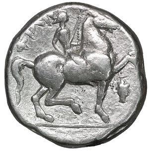 reverse: Kings of Macedon.  Amphipolis . Philip II. 359-336 BC. Tetradrachm. AR 22 mm - 14,35 gr. O:\ Laureate head of Zeus right. R:\ ΦΙΛΙΠ-[ΠΟΥ], youth, holding branch, on horseback right, janiform head below raised foreleg. Le Rider 295; SNG ANS 510-20. XF