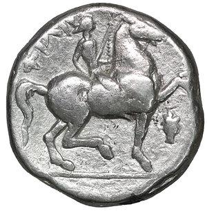 reverse: Kings of Macedon.  Amphipolis . Philip II. 359-336 BC. Tetradrachm. AR 22 mm - 14,35 gr. O:\ Laureate head of Zeus right. R:\ ΦΙΛΙΠ-[ΠΟΥ], youth, holding branch, on horseback right, janiform head below raised foreleg. Le Rider 295; SNG ANS 510-20. XF