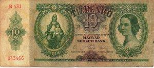 obverse: Hungary 10 PENGO 1936
