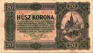 obverse: Hungary 20 KORONA 1920