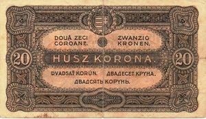 reverse: Hungary 20 KORONA 1920