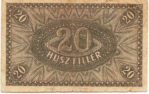 reverse: Hungary 20 FILLER 1920