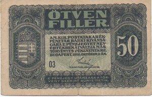 reverse: Hungary 50 FILLER 1920