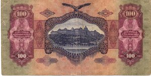 reverse: Hungary 100 PENGO 1930