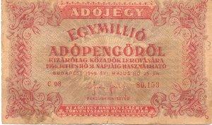 obverse: Hungary 1 MILIONE ADOPENGO 1946