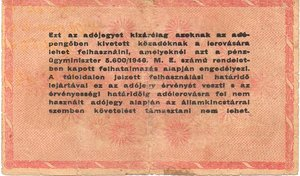 reverse: Hungary 1 MILIONE ADOPENGO 1946