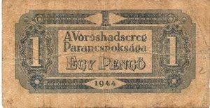obverse: Hungary 1 PENGO 1944 - OCCUPAZIONE RUSSA