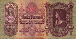 obverse: Hungary 100 PENGO 1930
