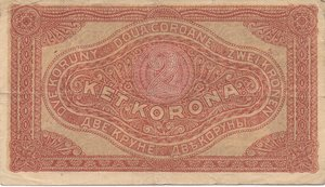 reverse: Hungary 2 KORONA 1920