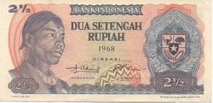 obverse: INDONESIA 2 1/2 RUPIAH 1968