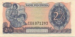 reverse: INDONESIA 2 1/2 RUPIAH 1968