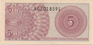 reverse: INDONESIA 5 SEN 1964