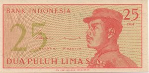 obverse: INDONESIA 25 SEN 1964