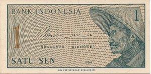 obverse: INDONESIA 1 SEN 1964
