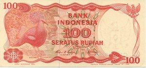 obverse: INDONESIA 100 RUPIAH 1984