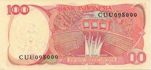 reverse: INDONESIA 100 RUPIAH 1984
