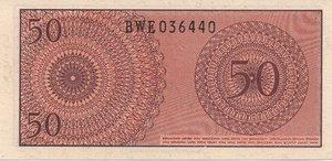 reverse: INDONESIA 50 SEN 1964