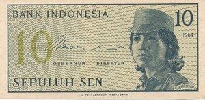 obverse: INDONESIA 10 SEN 1964