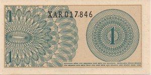 reverse: INDONESIA 1 SEN 1964