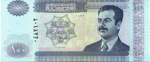 obverse: IRAQ 100 DINARI SENZA DATA