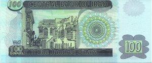 reverse: IRAQ 100 DINARI SENZA DATA