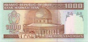 reverse: IRAN  1000 RIALS 2009 KOHMEINI