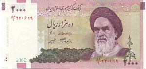 obverse: IRAN  2000 RIALS 2010
