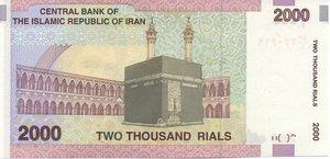 reverse: IRAN  2000 RIALS 2010