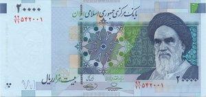 obverse: IRAN 20000 RIALS 2009