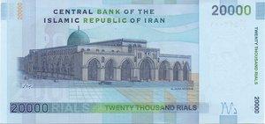 reverse: IRAN 20000 RIALS 2009