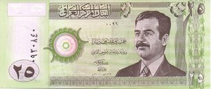 obverse: IRAQ 25 DINARI SENZA DATA