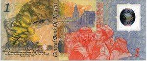 obverse: KUWAIT 1 DINARO 1993