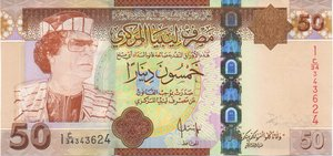 obverse: LIBIA 50 DINARI 2008