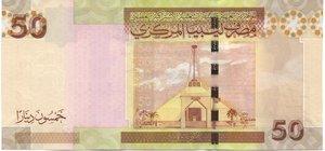 reverse: LIBIA 50 DINARI 2008