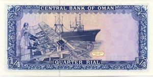 reverse: OMAN 1/4 RIAL1989