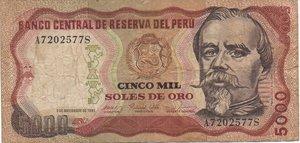 obverse: PERU  5000 SOLES DE ORO 1981