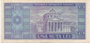 reverse: ROMANIA - 100 LEI 1966