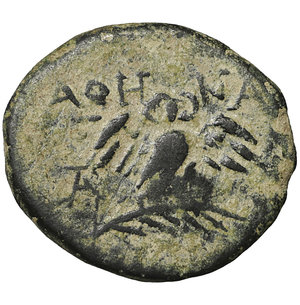reverse: Mysia. Pergamon. 2nd-1st century BC. Bronze. 3.15 gr. – 17.7 mm. O:\ Helmeted head of Athena right, helmet decorated with star. R:\ AΘHNAΣ NIKHΦOΡOY; Owl, with wings spead, standing right, head facing, on palm branch; between to monograms. SNG BN 1909 var. VF\XF