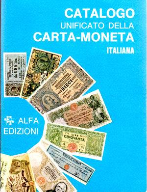 obverse: Catalogo unificato della cartamoneta. Edizioni Alfa. 2001. Pag. 156.