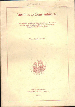 obverse: Auction catalogue. Leu Numismatics -  Numismatica Ars Classica. Zurich. Arcadius to Constantine XI. 26,06,1993. Pag 75 Plate 48.